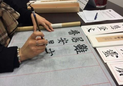 Traduccions xines 13